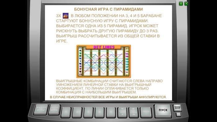 ИГРАТЬ БЕЗ РЕГИСТРАЦИИ В ЗОЛОТО АЦТЕКОВ