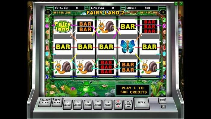Игровые автоматы эмуляторы играть бесплатно лягушки форумы казино, букмекерских контор