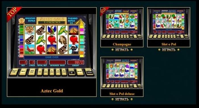 бесплатно игровые автоматы на комп