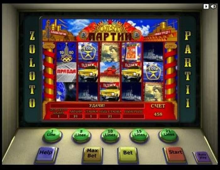 Типы бонусов в онлайн казино